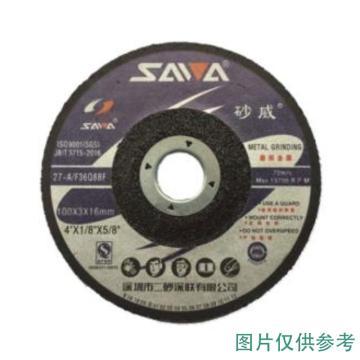 砂威 角磨片,100×4×16mm