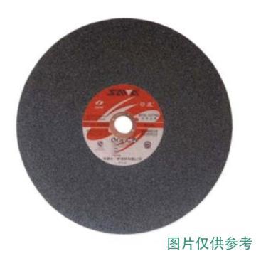 砂威 切割片,400×3×32mm,单位:片(采购单位为25的倍数)