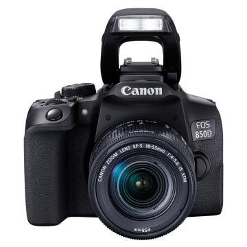 佳能 EOS 850D单反相机850d 800D升级版 入门高端单反新款Vlog数码相机 18-55mm IS STM 官方标配