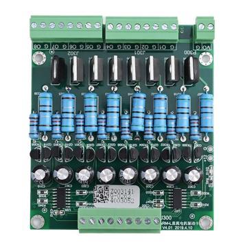 三德科技 直流电机驱动卡,规格:ARM-L-V4.01,型号SDTGA8000,订货号4003052