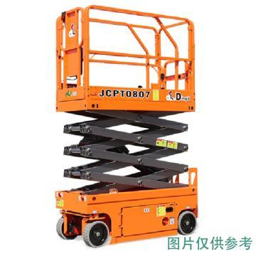 鼎力 自行走剪叉式高空作业平台,工作载荷(kg):230 工作高度(m):7.8 液压马达驱动,JCPT0807HA
