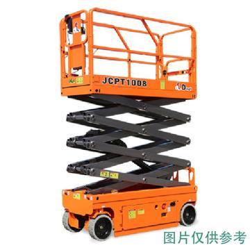 鼎力 自行走剪叉式高空作业平台,工作载荷(kg):380 工作高度(m):8 液压马达驱动,JCPT0808HA