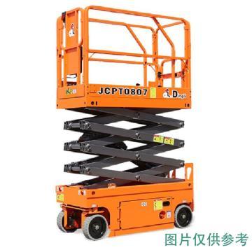 鼎力 自行走剪叉式高空作业平台,工作载荷(kg):230 工作高度(m):7.8 直流电机驱动,JCPT0807AC