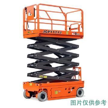 鼎力 自行走剪叉式高空作业平台,工作载荷(kg):450 工作高度(m):10 直流电机驱动,JCPT1012AC
