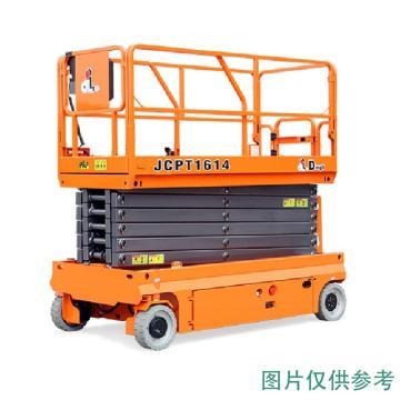 鼎力 自行走剪叉式高空作业平台,工作载荷(kg):320 工作高度(m):13.8 直流电机驱动,JCPT1412AC