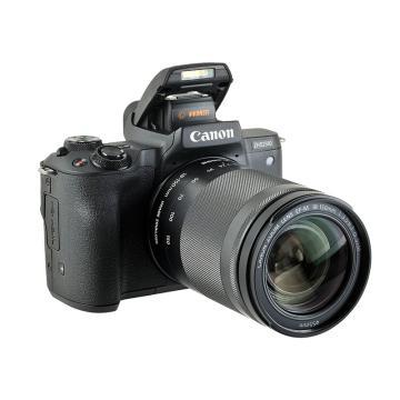拜特尔ZHS2580防爆微单相机套装,18-150mm镜头(无wifi无蓝牙版)(含两张64G SD卡+两块原装电池)