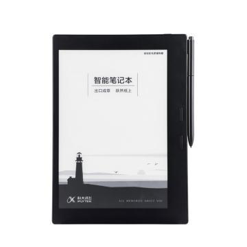 科大讯飞智能笔记本T1B 9.7英寸电子书阅读器 墨水屏电子书手写板 电子办公 电子纸 语音转写 黑色