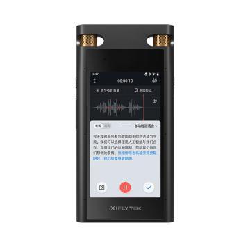科大讯飞AI智能录音笔SR702 中英文边录边译 离线转写保存 OCR提取图片文本 32G+云储存星空灰