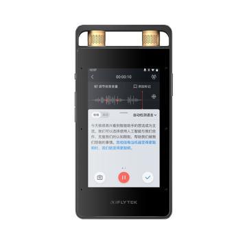 科大讯飞AI智能录音笔SR502 实时语音转换 OCR识别文字中英互译 白领办公16G+云储存 星空灰