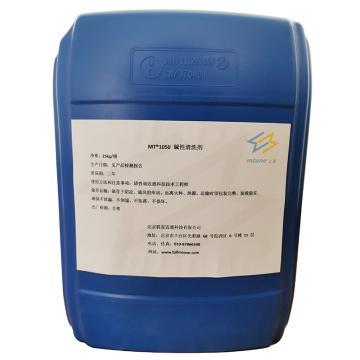 迈通 反渗透碱性清洗剂,MT1050,25kg/桶