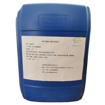 迈通 反渗透酸性清洗剂,MT1050A,25kg/桶