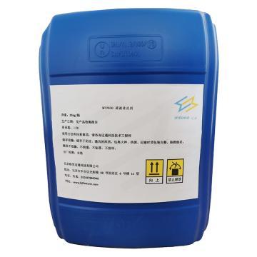 迈通 超滤清洗剂,MT2050,25kg/桶