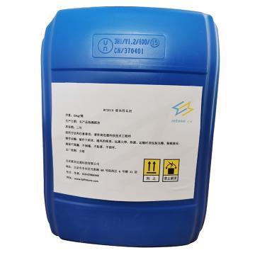 迈通 缓蚀阻垢剂,MT2010,25kg/桶