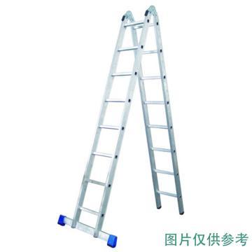 金锚 铝合金可折叠两用梯,踏板数:9 额定载荷(KG):150 人字高度(米):2.55,AC51-209