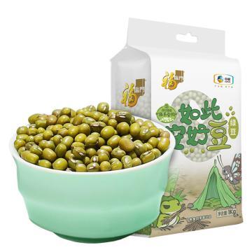 福临门 如此安好豆-绿豆,1kg 中粮出品