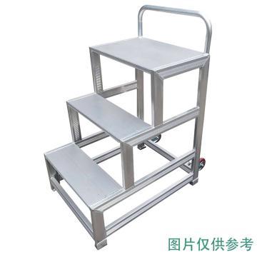 Raxwell 铝合金踏台,总高(m):1.2,4个阶梯,RMLS0009