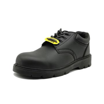 SAFETY JOGGER 低帮防水安全鞋,防砸防刺穿防静电,X1110 S3-36