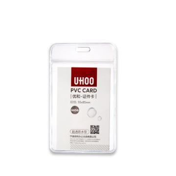 优和PVC软质工作牌 ,6656 竖版小号 双面透明工作证胸牌工牌48个/盒 单位:盒(不带吊绳)