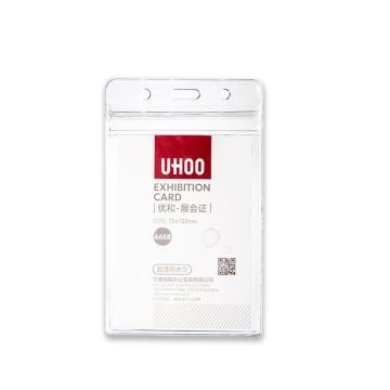 优和PVC软质工作牌 ,6658 竖版中号 双面透明工作证胸牌工牌 48个/盒 单位:盒(不带吊绳)