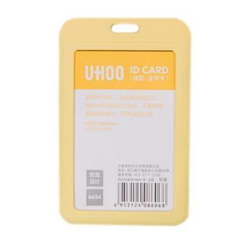优和卡套 竖版工作牌工牌胸牌证件卡套,6634黄色6个/盒 单位:盒(不带吊绳)