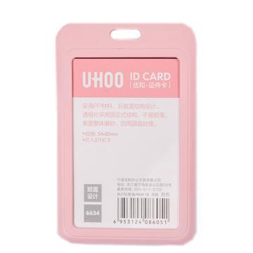 优和卡套 竖版工作牌工牌胸牌证件卡套,6634粉色6个/盒 单位:盒(不带吊绳)