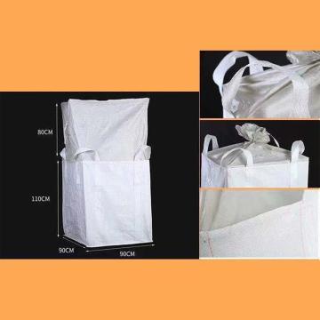 鸿泰包装 吨袋,白色四吊环平底900mm*900mm*1100mm+大扎口布