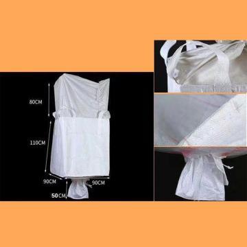 鸿泰包装 吨袋,白色四吊环平底900mm*900mm*1100mm+大扎口布+下料口