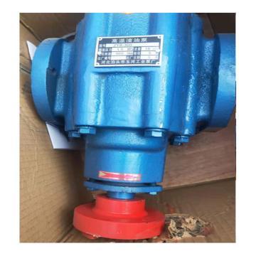 高温渣油泵头ZYB-300