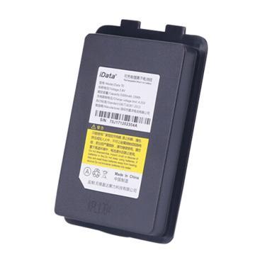 iData 数据采集器电池,适用95S/W