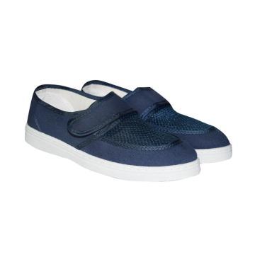 燕舞 透气帆布搭扣防静电工作鞋,藏青色,同型号50双起订,YW2019FJDX09244-35 1双