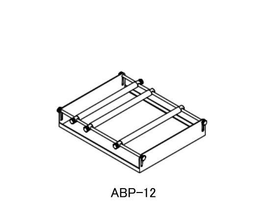 亚速旺 带调节杆支架(烧瓶用),培养箱配件,ABP-12,C4-525-13