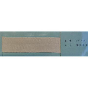 邦维高科 薄型棉带,0.51*25