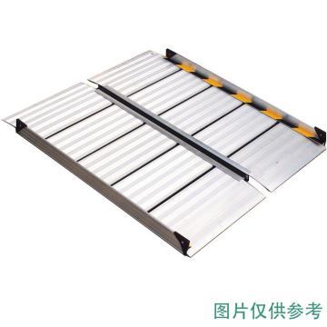 瑞居 铝合金坡道板,展开:L1200×W750×H55(mm),建议高度:20cm,受重:300kg,XPB-BJ120