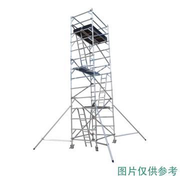 宝富 铝合金双宽脚手架, 1.352米(踏板高度),RHP-MR-200