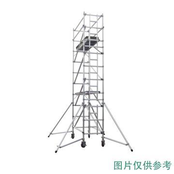 宝富 铝合金单宽脚手架, 0.752米(踏板高度),RHP-SR-200