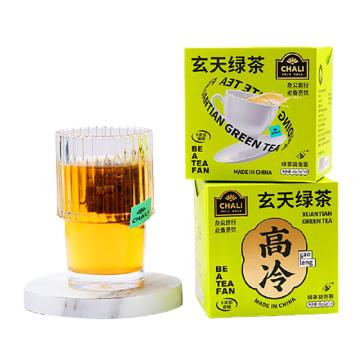 茶里 玄天绿茶盒装20g,2g/包 10包/盒