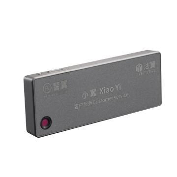 警翼.法翼T0胸卡式服务记录仪 1080P超清画质8小时超长摄录手机WIFI互联图传胸卡式佩戴 32G