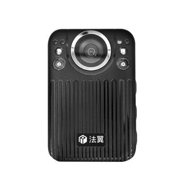警翼.法翼V6执法记录仪智能4G图传 4000万像素红外无光夜视2英寸触摸屏GPS+北斗定位IP68 32G