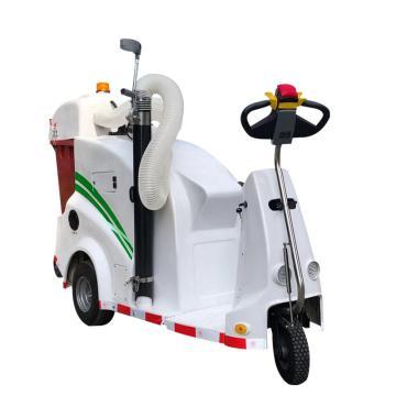 亚伯兰 城市多功能驾驶式电动吸尘/吸叶车,48V 240L 工作时长8H