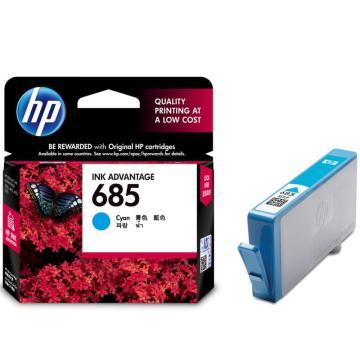 惠普 685青色墨盒,CZ122AA