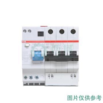 ABB 微型剩余电流保护断路器 GSH203(GSH200) 3P 20A C型 30mA AC GSH203 AC-C20/0.03
