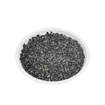 安赛瑞 黑色洗米石(5kg)石径0.4-0.6cm