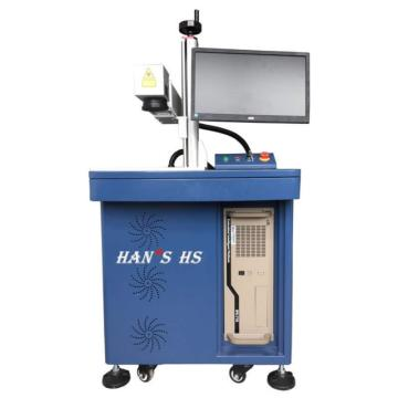 大族激光 激光打标机,20W,标刻范围110*110mm,HS20JS,标刻机 雕刻机 刻字机 金属镭雕机 打码机