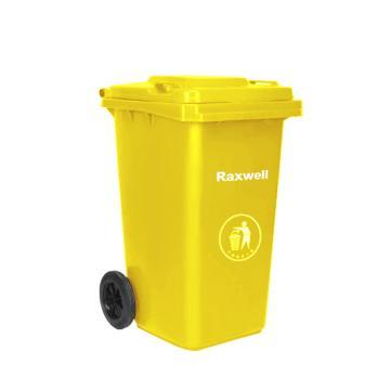 Raxwell两轮移动塑料垃圾桶,户外垃圾桶,100L 黄色 HDPE材质