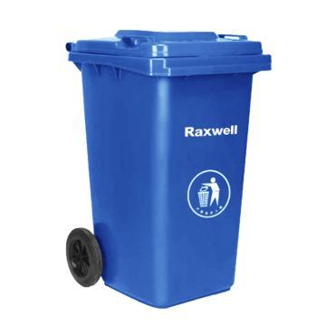 Raxwell两轮移动塑料垃圾桶,户外垃圾桶,100L 蓝色 HDPE材质
