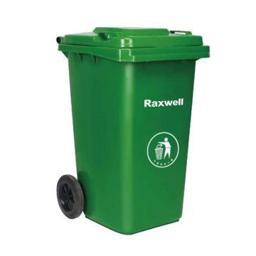 Raxwell两轮移动塑料垃圾桶,户外垃圾桶,100L 草绿色 HDPE材质
