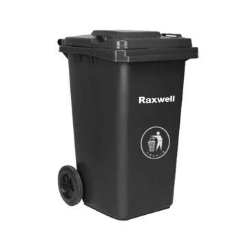 Raxwell两轮移动塑料垃圾桶,户外垃圾桶,100L 灰黑色 HDPE材质