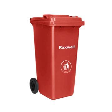 Raxwell两轮移动塑料垃圾桶,户外垃圾桶,120L 红色 HDPE材质