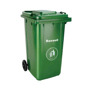 Raxwell两轮移动塑料垃圾桶,户外垃圾桶,240L 草绿色 HDPE材质可挂车
