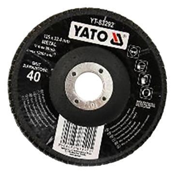 易尔拓 钹型百叶轮,棕刚玉,40#,125×22.4,12200RPM,1个